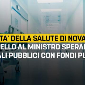 Città della Salute di Novara, appello al Ministro della Salute Roberto Speranza