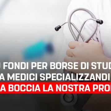 """Sanità, Bertola: """"Più fondi per borse di studio ai medici specializzandi, la Lega boccia la nostra proposta"""""""