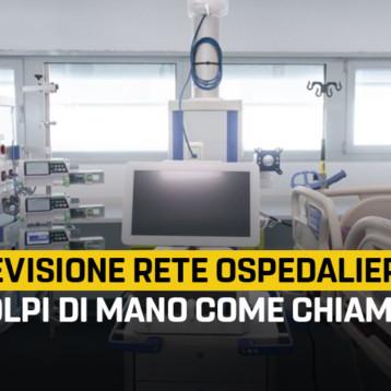 """Sanità, Bertola – Frediani (M5S): """"Revisione rete ospedaliera, no a colpi di mano come Chiamparino. Serve un confronto ampio in Consiglio Regionale"""""""